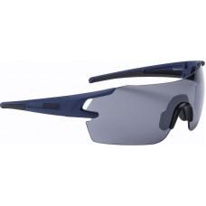 Brille FullView mørkblå BBB inkl 3 linser
